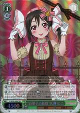 """""""Sweets Fairy"""" Nico Yazawa LL/W36-006S SR"""