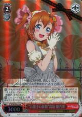 """""""Sweets Fairy"""" Honoka Kousaka LL/W36-042S SR"""