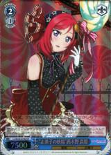 """""""Sweets Fairy"""" Maki Nishikino LL/W36-074S SR"""