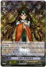 CEO Amaterasu SP FC01/S03