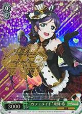 """Cafe Maid"" Nozomi Toujou LL/W36-S02"