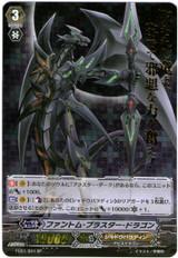 Phantom Blaster Dragon SP FC01/S04