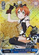 """""""Cafe Maid"""" Rin Hoshizora LL/W36-S08"""