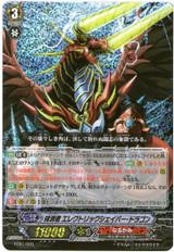 Eradicator, Electric Shaper Dragon RRR FC01/003