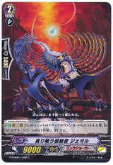 Greedy Deletor, Jail C G-CMB01/038