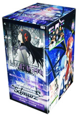 Madoka Rebellion Booster BOX
