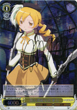 Mami, the Way She Wished Things Are MM/W35-005SP SP