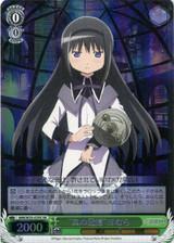 """Real Memories"" Homura MM/W35-029S SR"