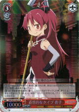 Kyoko, Relying on Intuition MM/W35-062S SR