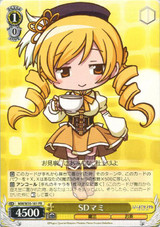 SD Mami MM/W35-101