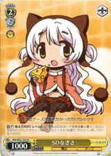 SD Nagisa MM/W35-102