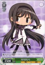 SD Homura MM/W35-104