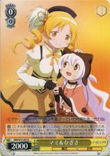 Mami & Nagisa MM/W35-003