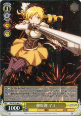 Mami, Best Condition MM/W35-004