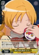 Mami, Daily Life Dreamt of MM/W35-008