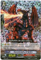 Bellicosity Dragon RRR FC01/020