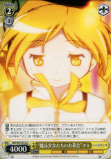 """""""Tea Party of Magical Girls"""" Mami MM/W35-012"""