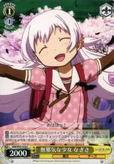 Nagisa, Innocent Girl MM/W35-018