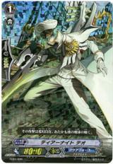 Tear Knight, Theo RRR FC01/026
