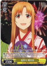 Asuna on Summer Festival SAO/SE26-P02
