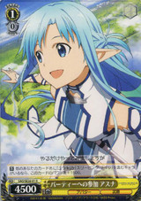 Asuna, Joining the Party SAO/SE26-01