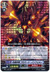 Hellfire Seal Dragon Blockade Inferno SP BT11/S04