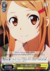 Asuna in Her Childhood Days SAO/SE26-04 Foil