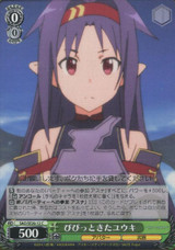 Yuuki, With Her Intuition SAO/SE26-12