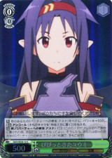 Yuuki, With Her Intuition SAO/SE26-12 Foil