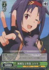 Yuuki, Innocent And Wild SAO/SE26-17