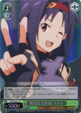 Yuuki, Innocent And Wild SAO/SE26-17 Foil