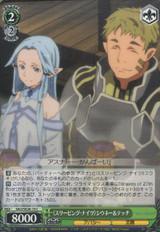 """Sleeping Knights"" Siune & Tecchi SAO/SE26-19"
