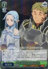 """Sleeping Knights"" Siune & Tecchi SAO/SE26-19 Foil"