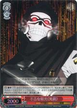 "Unnerving Gaze ""Death Gun"" SAO/SE26-24 Foil"
