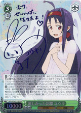 Yuuki, Happy Memories SAO/SE26-11SP SP