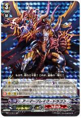 Armor Break Dragon SP BT11/S11