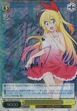 Chitoge, Pajama Party NK/WE22-02SP SP