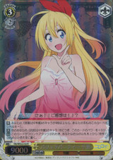 Chitoge, Pajama Party NK/WE22-02 Foil
