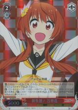 Marika, New Life! NK/WE22-23 Foil
