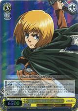 """Resisting Fate"" Armin AOT/S35-002S SR"