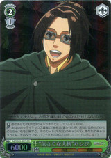 """""""Well-Known Personality"""" Hange AOT/S35-037S SR"""