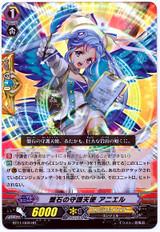 Adamantine Celestial, Aniel RR BT11/009