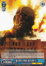 Colossal Titan, Spreading Conflicts AOT/S35-P02