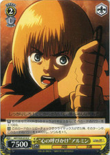"""""""Compellation from the Heart"""" Armin AOT/S35-014"""