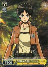 """Fierce Warrior"" Eren AOT/S35-023"
