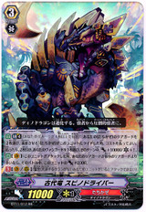 Vanguard Japanese BT11//016 RR Armor Break Dragon