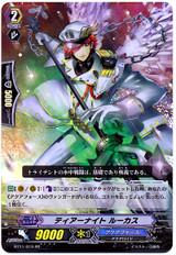 Tear Knight, Lucas RR BT11/019