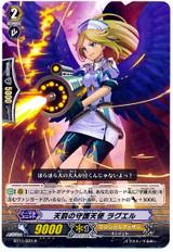 Wild Shot Celestial, Raguel R BT11/024