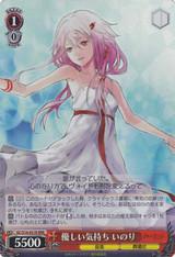 Inori, Kind Feelings GC/S16-051R RRR
