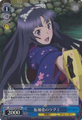 Tsugumi in Furisode GC/S16-079S SR